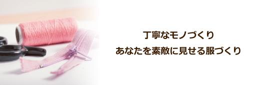 mono_top